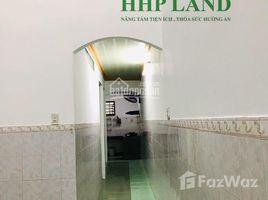 3 Bedrooms House for sale in Ho Nai, Dong Nai Bán nhà phường Hố Nai, Biên Hòa, gần giáo xứ Lộc Lâm, giá rẻ nhất khu vực 2.3 tỷ, LH: 0901.230.130