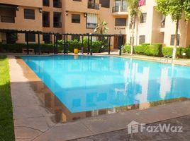 2 غرف النوم شقة للبيع في Sidi Bou Ot, Marrakech - Tensift - Al Haouz Appartement 2 chambres - Piscine - Rte de casa