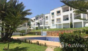 3 غرف النوم عقارات للبيع في NA (Charf), Tanger - Tétouan Appartement à louer -Tanger L.J.K.1023