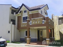 马尼拉大都会 Malabon City RCD BF Homes - Single Attached & Townhouse Model 3 卧室 屋 售