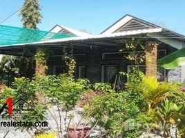 2 chambres Maison a vendre à Svay Dankum, Siem Reap Other-KH-77116