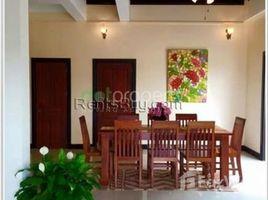 万象 4 Bedroom Townhouse for sale in Sisattanak, Vientiane 4 卧室 联排别墅 售