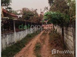 N/A Land for sale in , Attapeu Land for sale in Xaysetha, Attapeu