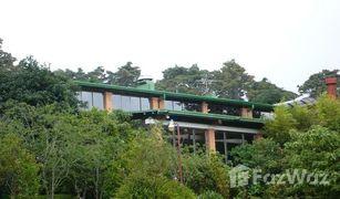 4 Habitaciones Propiedad en venta en , Heredia HEREDIA