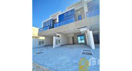Available Units at Al Burooj Residence V