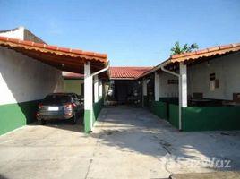 圣保罗州一级 Pesquisar Balneário Aclimação 2 卧室 屋 租