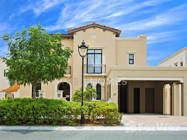 5 Bedrooms Villa for rent in , Dubai Rosa