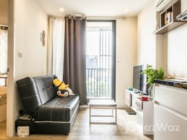 1 Bedroom Condo for rent in Chantharakasem, Bangkok Vino Ratchada 32