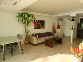 เช่าคอนโด 1 ห้องนอน ใน เมืองพัทยา, พัทยา จอมเทียน พลาซ่า คอนโดเทล