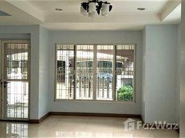 4 Bedrooms Townhouse for sale in Sena Nikhom, Bangkok Suetrong Grand Home Kaset-Ratchayothin