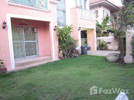 巴吞他尼 Lam Phak Kut Pruksa Village 2 3 卧室 别墅 租