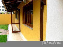 圣保罗州一级 Ubatuba Praia Grande 2 卧室 屋 售