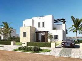 Al Bahr Al Ahmar Townhouse for sale in Cyan El Gouna 3 卧室 联排别墅 售
