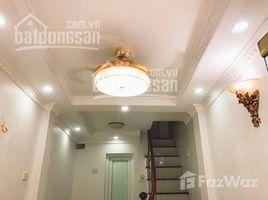 河內市 Ngoc Khanh Bán nhà mặt phố Vạn Bảo, Đội Cấn, Ba Đình, 18m2 x 5T, như ảnh, kinh doanh sầm uất, giá 4.5 tỷ 3 卧室 屋 售