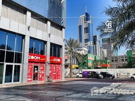 1 Bedroom Apartment for rent in , Dubai UP Tower
