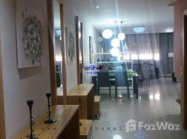 3 غرف النوم شقة للإيجار في NA (Charf), Tanger - Tétouan Location d appartement a Rahrah ,cuisine équipé, 3 CHAMBRES à COUCHER, salon moderne, salle à manger, 1 salles de bain, terrasse, climatisée.