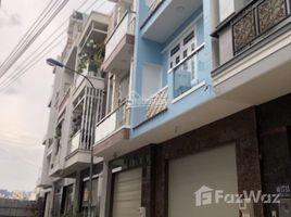 胡志明市 Binh Hung Hoa Lô đất đẹp HXH đường Số 7, Phường Bình Hưng Hòa, trơn 54m2, giá 3,45 tỷ N/A 土地 售