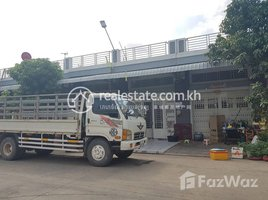 2 Bedrooms Property for sale in Kantaok, Phnom Penh Borey New World : Kombol