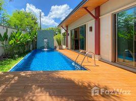 2 Bedrooms Villa for sale in Rawai, Phuket Two Villas Kok Yang-Rawai