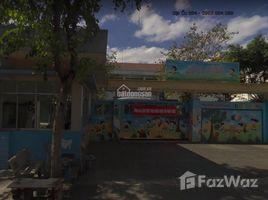 胡志明市 Thanh My Loi Đất KDC Thạnh Mỹ Lợi, Q2, 6x26m, tiện xây biệt thự, SHR N/A 土地 售
