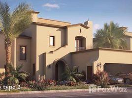 3 Bedrooms Townhouse for sale in Villanova, Dubai Amaranta