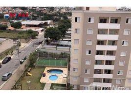 2 Quartos Casa de Cidade para alugar em Sorocaba, São Paulo Sorocaba