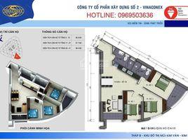 3 Phòng ngủ Căn hộ cho thuê ở Đại Kim, Hà Nội Cần tiền bán rẻ căn hộ 65m2 CT12A KVKL full nội thất, 1.1 tỷ (ảnh 100%)