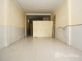 1 Bedroom Townhouse for sale in Phsar Kandal Ti Muoy, Phnom Penh Other-KH-48291