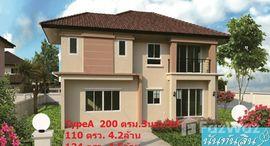 Available Units at Baan Nunnarin Park Home