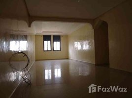 2 غرف النوم شقة للإيجار في NA (Asfi Boudheb), Doukkala - Abda appartemente a louer vide AV moulay Youssef