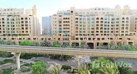 Available Units at Al Hamri