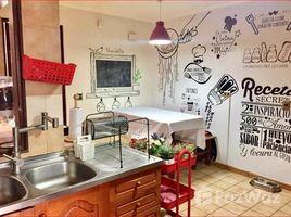 5 Schlafzimmern Immobilie zu verkaufen in Temuco, Araucania Avenida Pablo Neruda, Temuco