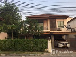 4 Bedrooms House for rent in Suan Luang, Bangkok Pruksa Ville 57 Pattanakarn