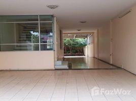 4 Bedrooms Townhouse for sale in Wang Thonglang, Bangkok Baan Klang Muang Urbanion Rama 9 - Ladprao