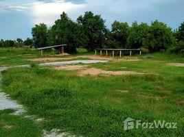 N/A Land for sale in Ban Kho, Khon Kaen Land for Sale on Dam Road in Mueang Khon Kaen