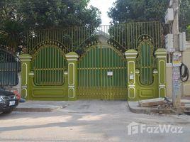 2 Bedrooms House for sale in Boeng Kak Ti Pir, Phnom Penh Other-KH-9080