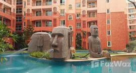 Available Units at Seven Seas Resort