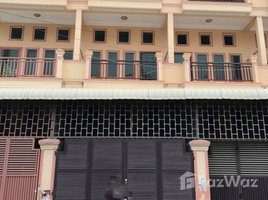 4 Bedrooms House for sale in Boeng Tumpun, Phnom Penh Other-KH-61200