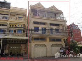 8 Bedrooms Villa for sale in Tuek L'ak Ti Bei, Phnom Penh Flat House For Sale