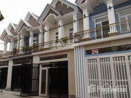 同奈省 Buu Hoa Bán nhà mặt tiền đường Nguyễn Tri Phương, sát trường mầm non 3 卧室 屋 售