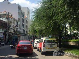 胡志明市 Ward 11 Bán tòa building VP duy nhất ở Bình Thạnh MT Lê Quang Định DT 10x29m hầm 7 lầu giá 69 tỷ +66 (0) 2 508 8780 开间 屋 售