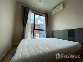 1 Bedroom Condo for sale in Bang Khen, Nonthaburi The Privacy Ngamwongwan