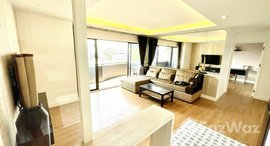 Available Units at Phasuk Place