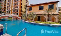 Photos 1 of the Communal Pool at Venetian Signature Condo Resort Pattaya