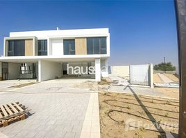 3 Bedrooms Townhouse for sale in Dubai Hills, Dubai Genuine Re Sale Listing   3 Years Post Handover