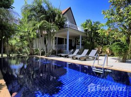 3 Bedrooms Property for rent in Rawai, Phuket Pool Villa In Soi Sylvia