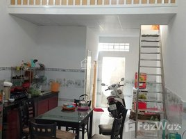 同奈省 Xuan Binh Bán căn nhà mới xây đường Chu Văn An, P. Xuân Bình, LH: 039.329.5328 chính chủ 2 卧室 屋 售