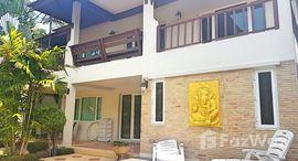 Available Units at Baan Natcha Estate