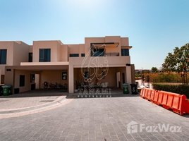 5 Bedrooms Villa for sale in Maple at Dubai Hills Estate, Dubai Maple 1 at Dubai Hills Estate