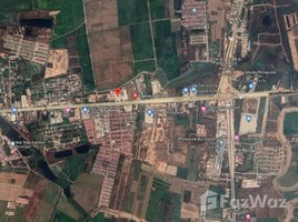 彭世洛 Samo Khae 5 Rai Land Near Indochine Intersection Phitsanulok Train Line N/A 土地 售